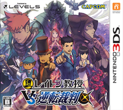 Professor_Layton_VS_Phoenix_Wright 3ds jap