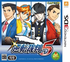 boxart-Ace-Attorney-5