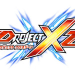 Project X Zone's logo