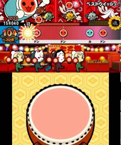 This is the first Taiko no Tatsujin title developed for the 3DS...