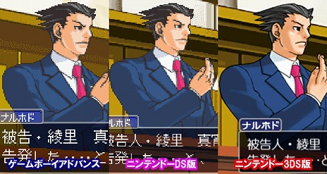 phoenix wright gbads3ds