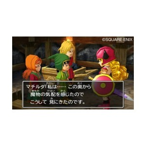 DQ7 is one of the largest RPGs you will ever encounter...