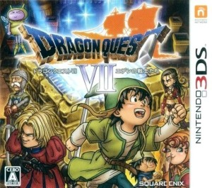 The DQ7 3DS box-art