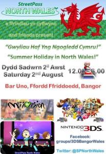 The event's e-poster