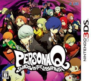 The Persona Q box-art