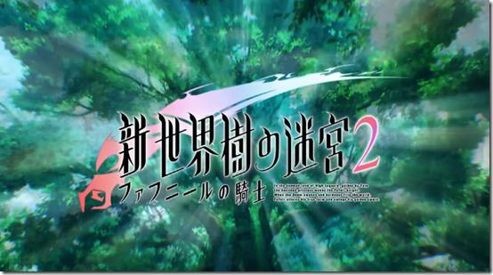 EO2 title Japan