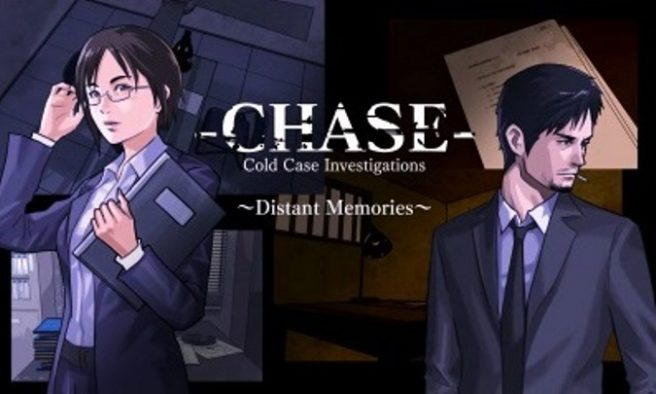 chase-cold-case-investigations